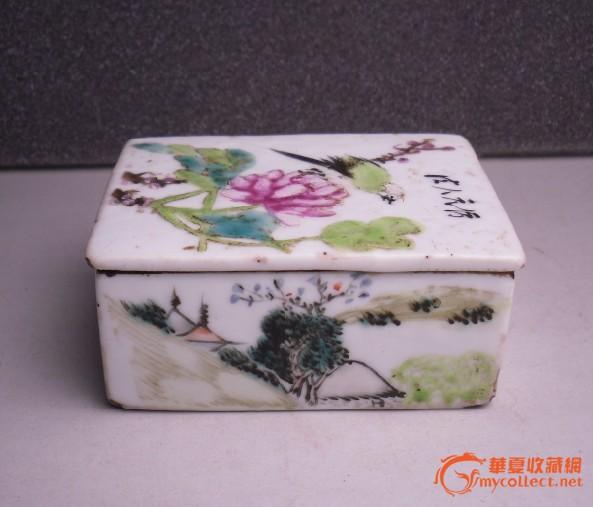 民国粉彩印泥盖盒图片