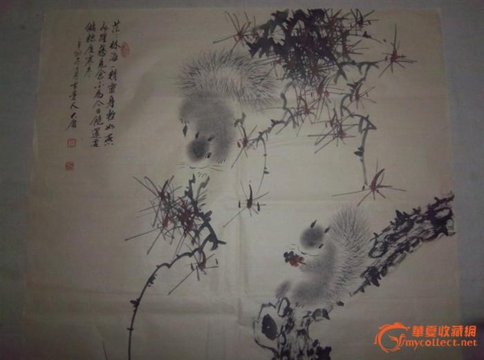 著名画家薛大庸精品国画松鼠