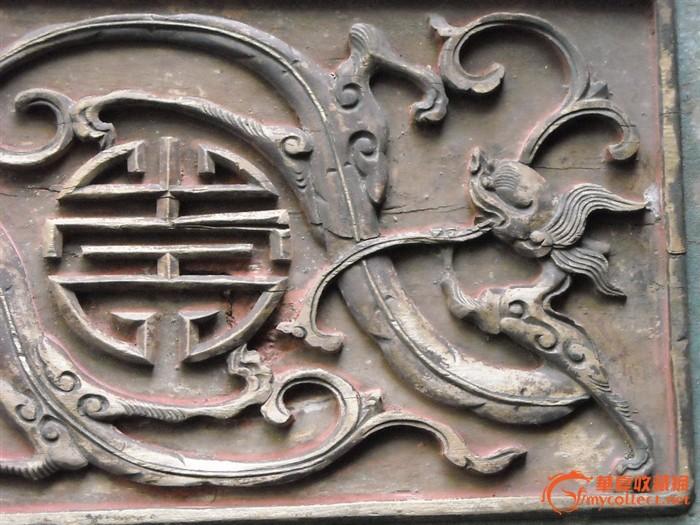 二块螭龙纹木雕花板