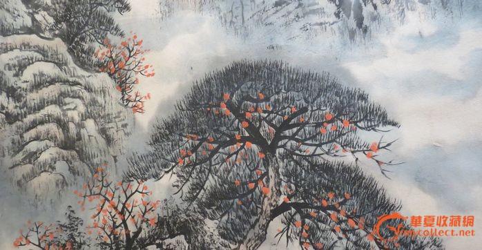 斗方山水画