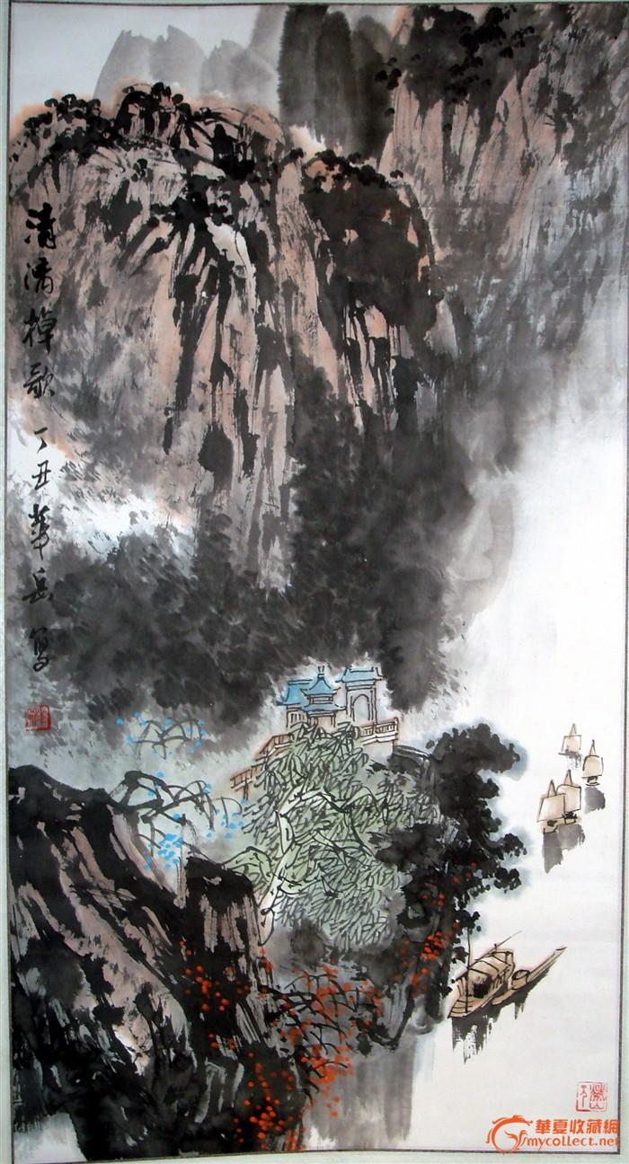 山东画院画师,青岛市书法协会副主席,日本国际水墨画协会会员,青岛