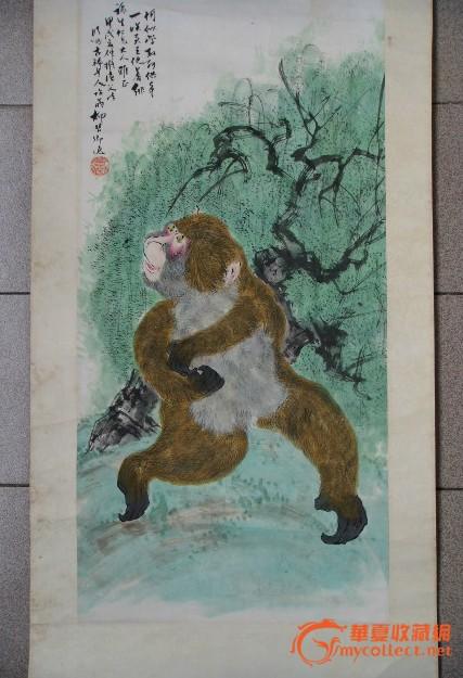 近代海派柳滨之子 【柳昔卿】 猴图