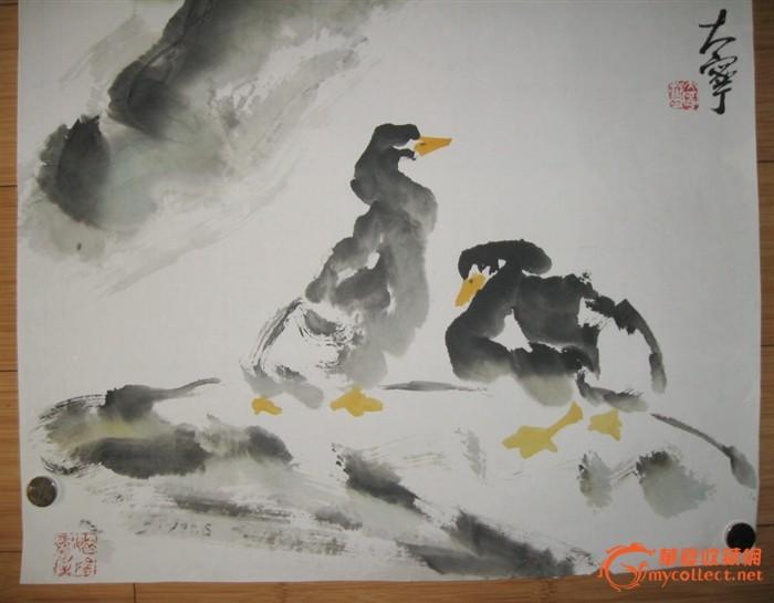 国画--鸭子2图片