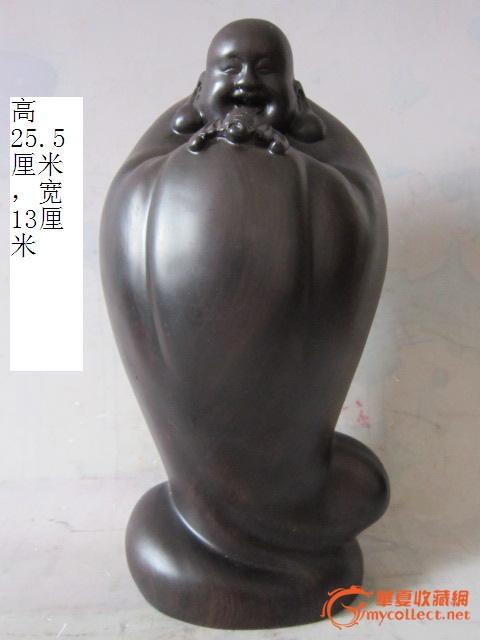 黑檀木雕刻 福在眼前