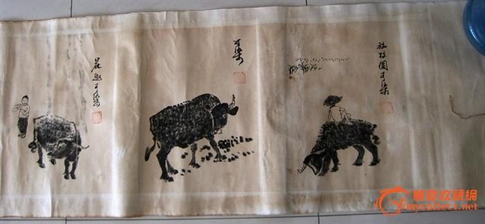 动物牛分步骤画