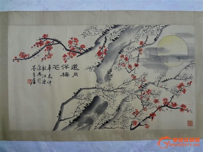 扬州国画大师江源康的国画《邀月伴梅花》