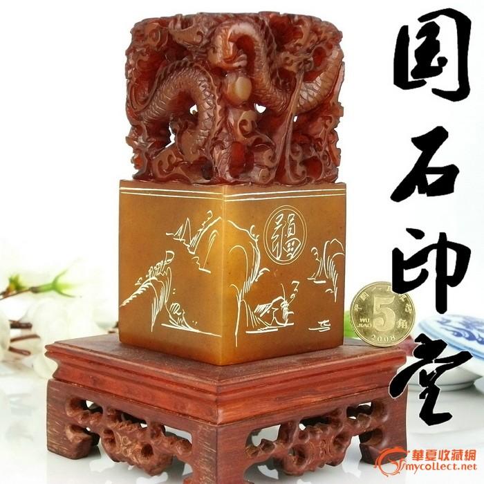 寿山石精雕五龙玉玺印章 手工篆刻 印