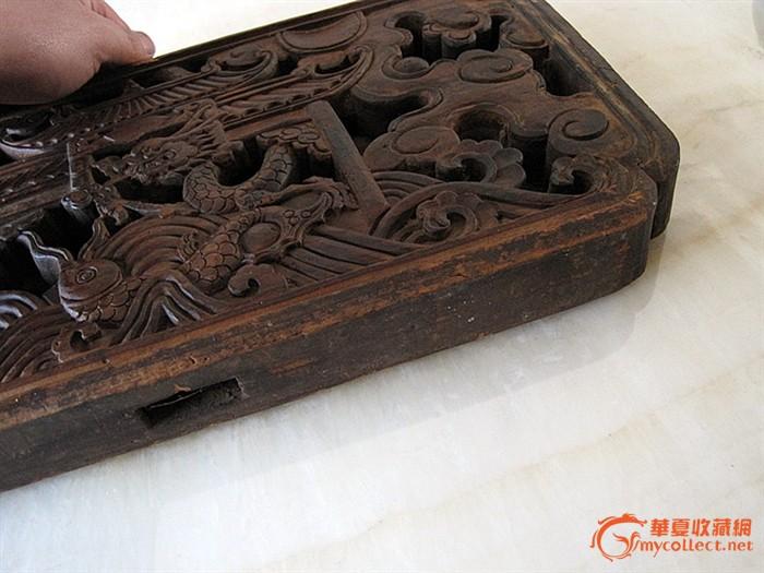 明代木雕鲤鱼跳龙门大花板
