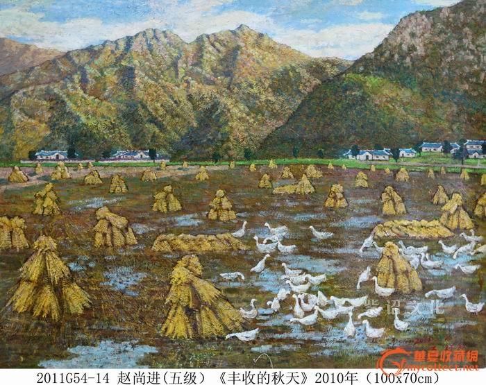 朝鲜名人油画 丰收的秋天