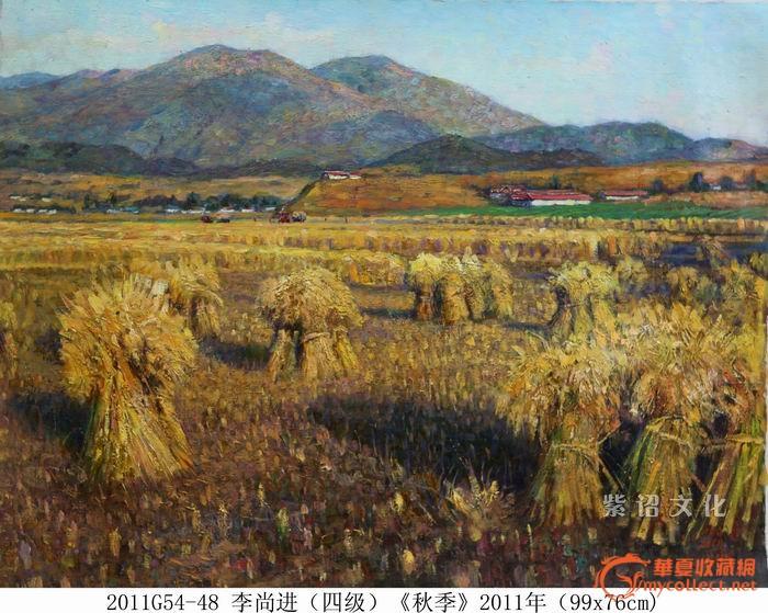 朝鲜画高清秋天风景