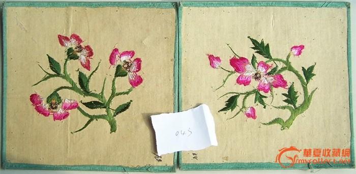 富贵花 刺绣枕头顶 043图片