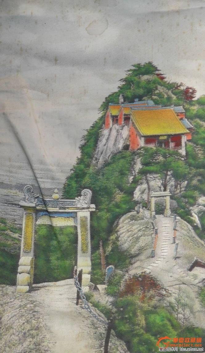 华山北峰.图片