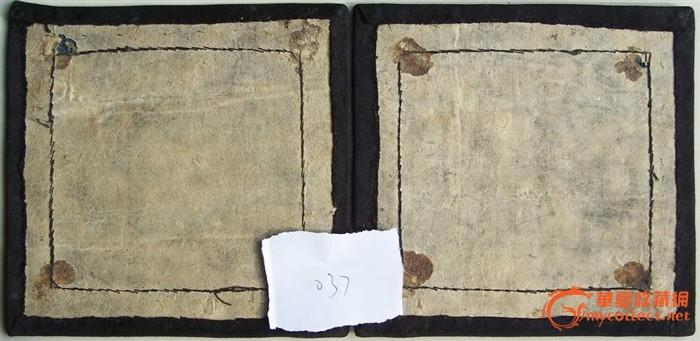 几何万寿纹 刺绣枕头顶(037)