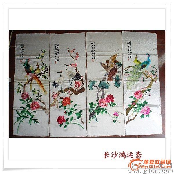 """老湘绣织锦刺绣十字绣:湘绣民间工艺品""""白地大鸟""""四条"""