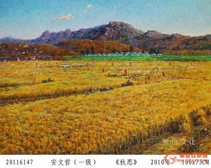 朝鲜名人油画(牧兰峰之春) 朝鲜名人油画(植物园内) 朝鲜名人油画