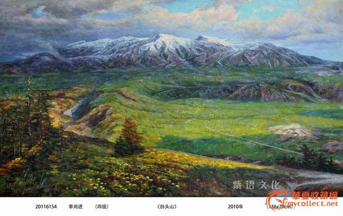 朝鲜名人油画(晚) 朝鲜名人油画(植物园) 朝鲜名人油画(文化村庄)