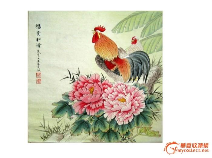 张永权十二生肖工笔画之 鸡 系列