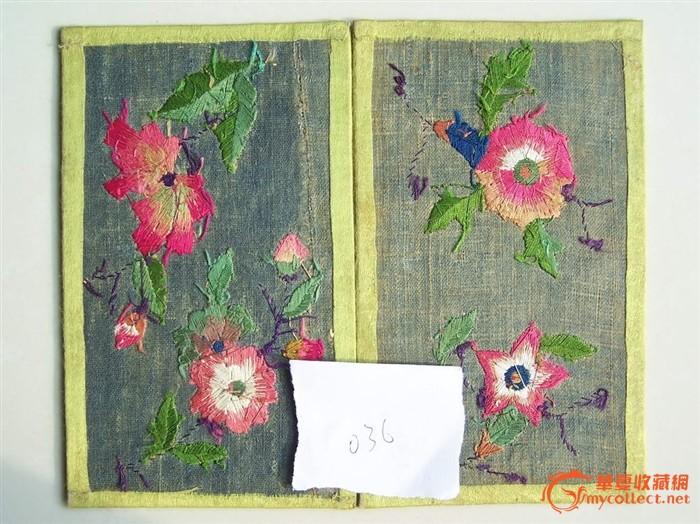 平针绣小花 刺绣枕头顶(036)