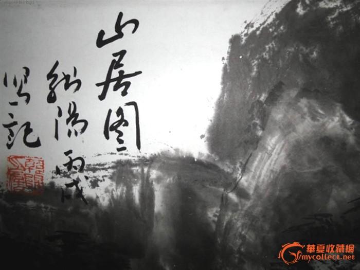 """福安风景名胜区白云山景区发现""""冰臼""""踪迹在福安市白云山占溪下游长."""