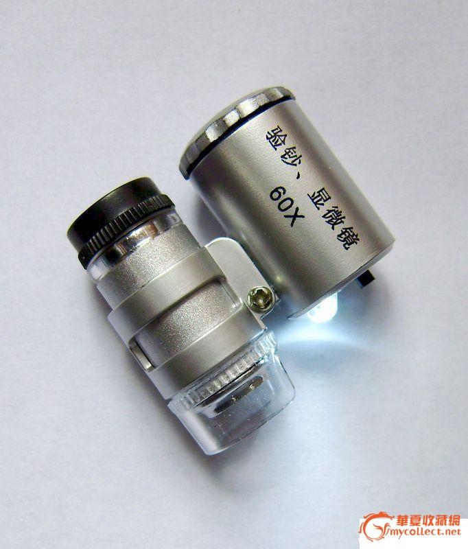 30倍40倍60倍100倍60-100倍放大镜.显微镜图片