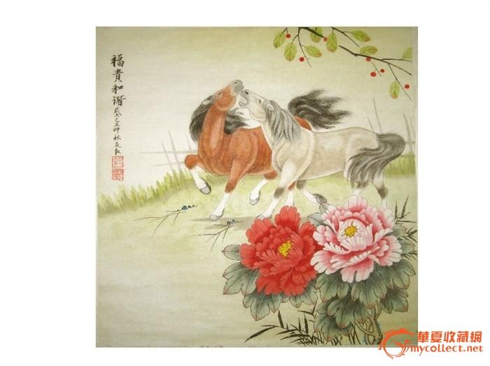 张永权十二生肖工笔画之 马 系列