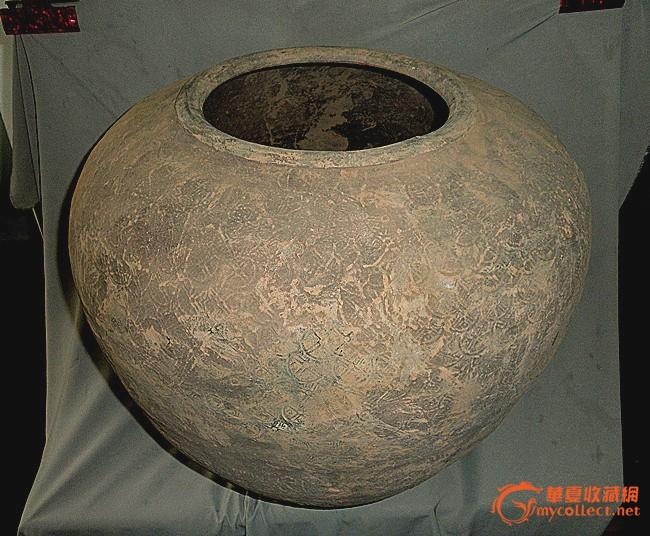 汉代钱纹大罐