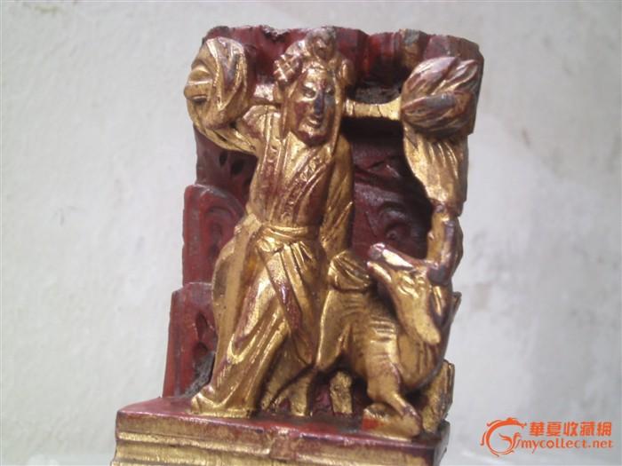 甩卖--民国镏金浮雕动物木雕