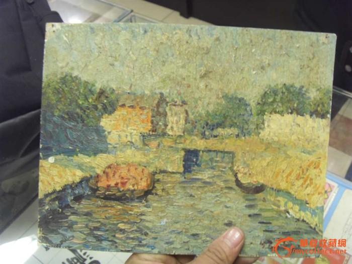 产地*收来的52年苏联巡回画派的风景油画小品