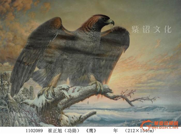 朝鲜名人油画(鹰)_朝鲜名人油画(鹰)价格_朝鲜名人(鹰