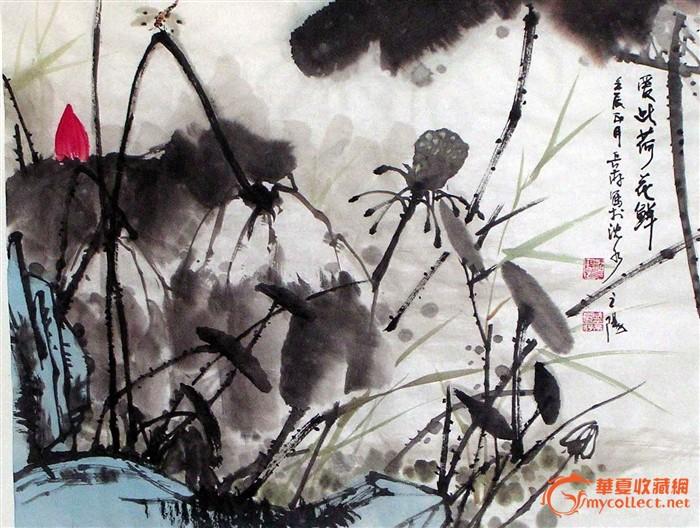 水粉手绘荷花画