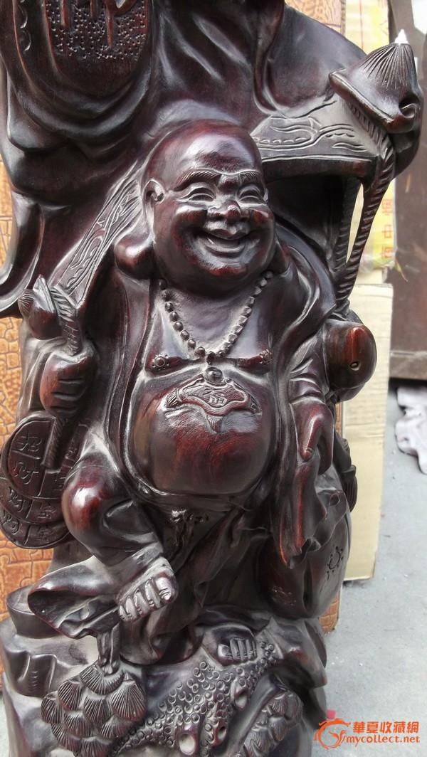 老紫檀木 弥勒佛 雕刻精致 独一无二 精致