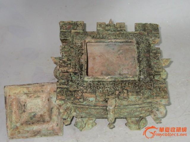 战国时期青铜冰鉴