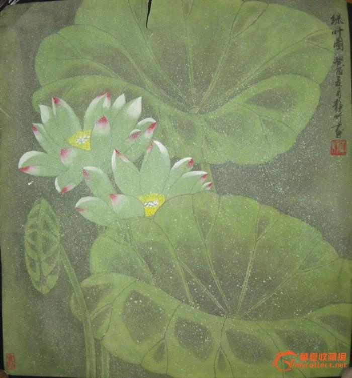 北京名家工笔重彩荷花绿叶图图片