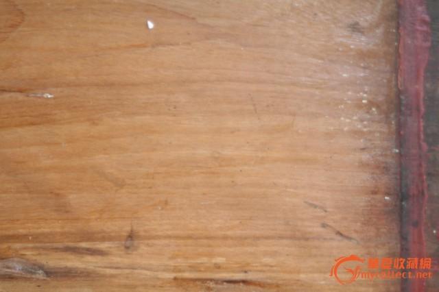 楠木板一块_楠木板一块价格