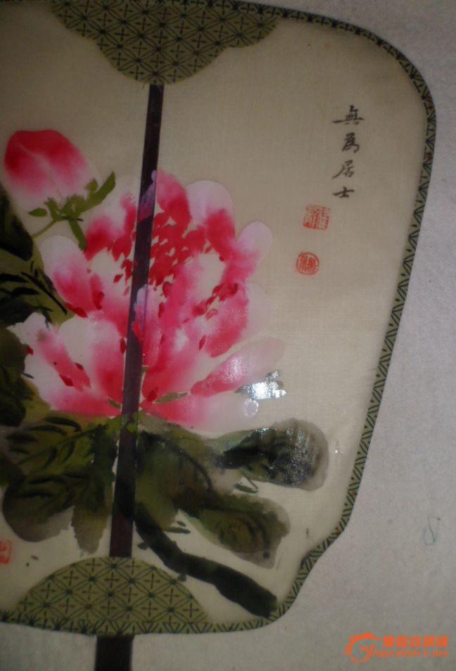 手绘红木扇