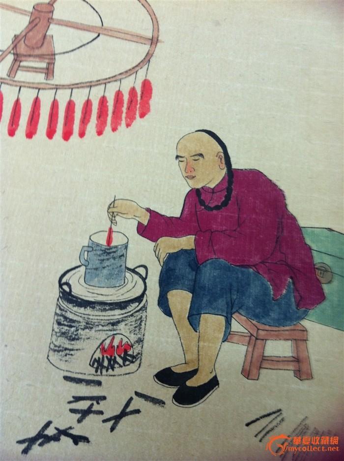 老北京风俗-图2