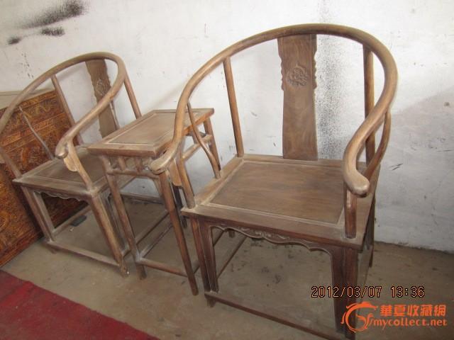 【明式经典家具】草花梨圈椅一对图片