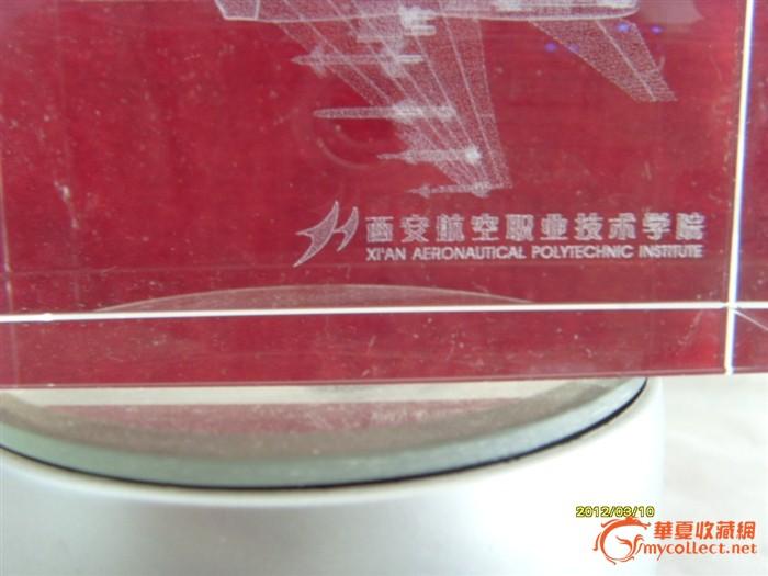 水晶---中国自己造的飞机
