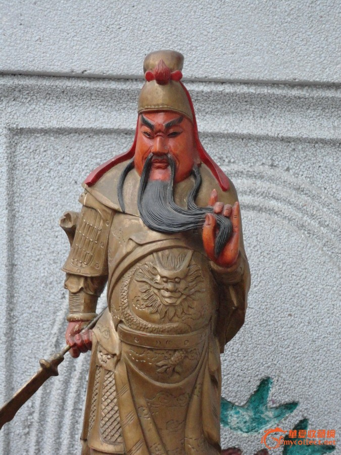 潮州木刻:黄杨木雕提刀关公像一尊