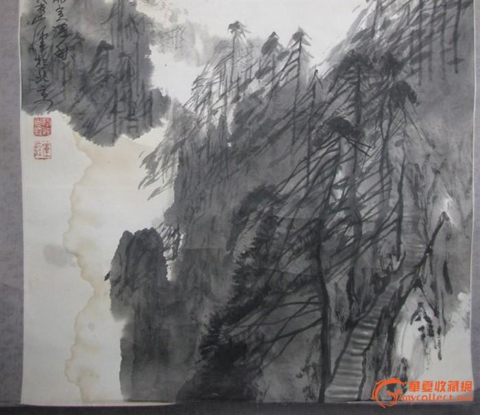 北京画家金连经山水画真迹图片