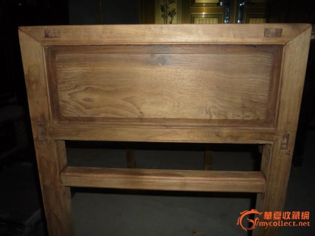 清代金丝楠木书桌