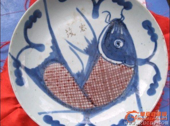 陶瓷图案手绘图鱼纹