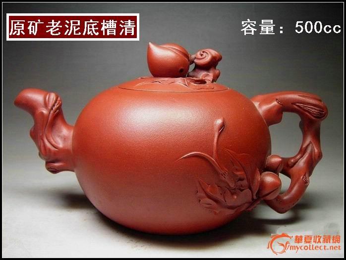 台湾古农陶艺紫砂厂特艺一分厂90年代老货【松鼠桃】