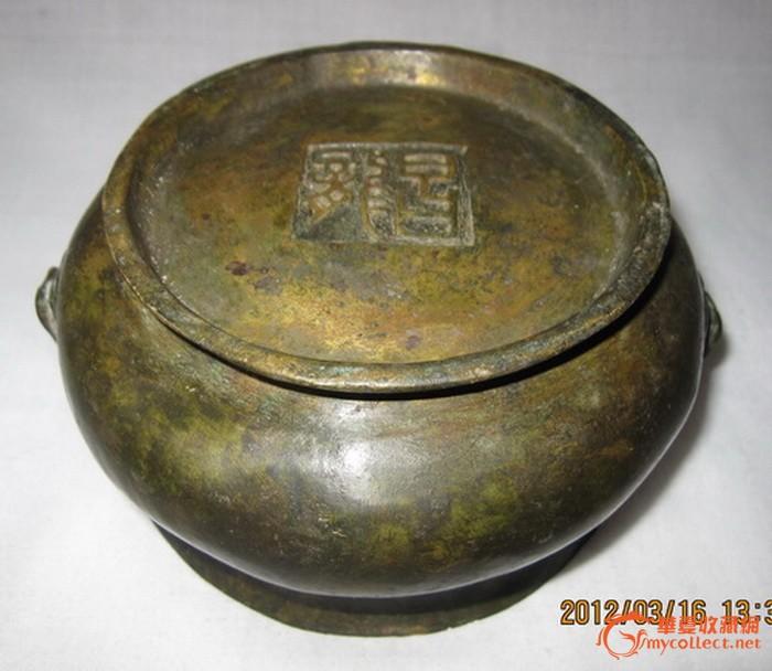 昌龙款双辅首铜香炉