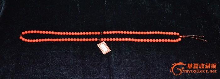 辣椒红珊瑚108粒串珠