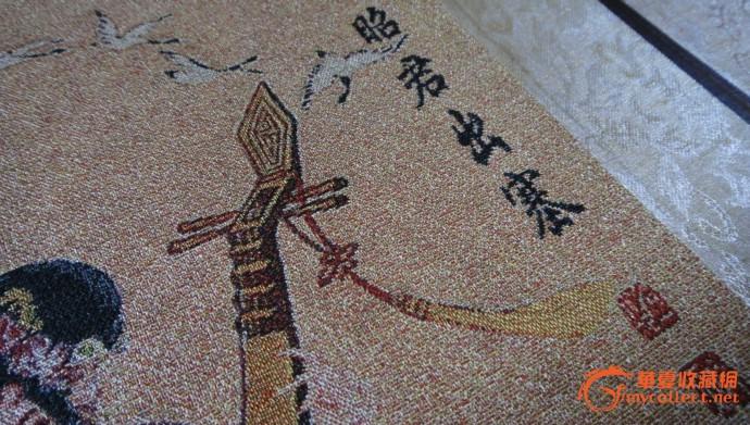 中国四大美人织锦画