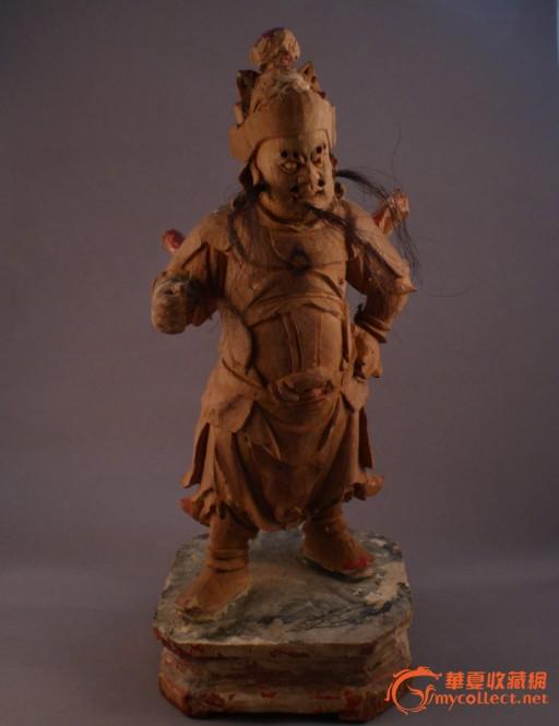 清代木雕周仓立像