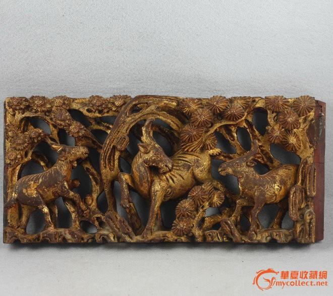 清代潮州金漆木雕花板 三羊开泰