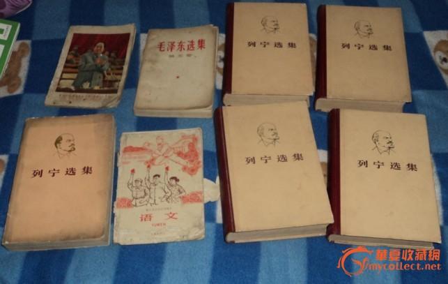 古旧书一堆