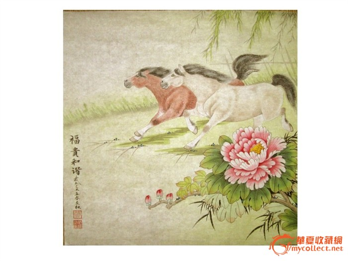 永权 十二生肖工笔画之马系列